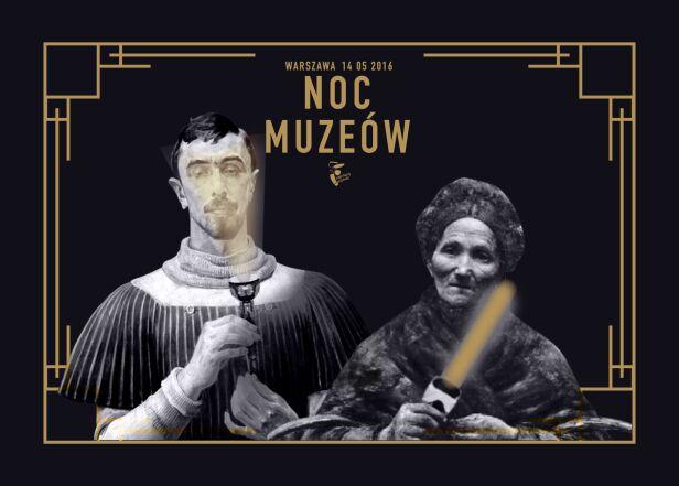 Plakat promujący Noc Muzeów 2016 UM Warszawa